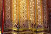 Krásná stěna architektura. — Stock fotografie