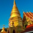 Stock Photo: Golden Pagoda