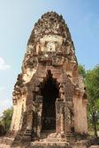 Castle Rock Thailand — Stockfoto
