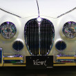 Viewt MITSUOKA — Stock Photo