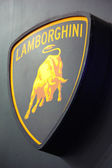 LAMBORGHINI BAND 2012 — Stock Photo