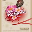 Retro karaoke party flyer or poster - Imagens vectoriais em stock