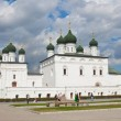 Stock Photo: Troitsk monastery