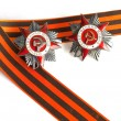 Great Patriotic War awards — Stock Photo