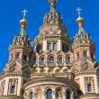 Stock Photo: Orthodox cathedral