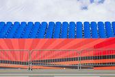 Photo of empty tribunes — Stock Photo