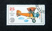 Photo postage stamps — Stock Photo