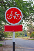 Piste cyclable — Photo