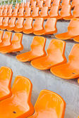 Seats cheering. — Stock Photo
