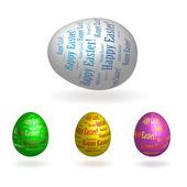 Easter Eggs - design element. Vector clip-art — Stock Vector