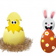 Vector illustrations for Easter — Stock Vector