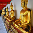 Stock Photo: BuddhImage