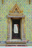 Thai Traditional Architrave — Stock Photo