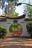 Chinese Traditional Arch — Photo