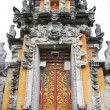 Stock Photo: Balinese Door