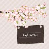 甘い春のカード — ストックベクタ