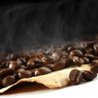 Coffee photo in macro — Stock Photo