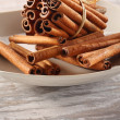 Stock Photo: Smell of cinnamon
