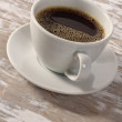 Stockfoto: Smell of black coffee