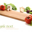 Vegetables background and white space — Stock Photo