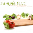 Vegetables background and white space — Stock Photo #10428085