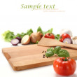 Stock Photo: Vegetables background and white space