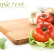 Vegetables background and white space — Стоковая фотография