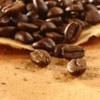 Old coffee — Stock Photo