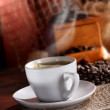 Cup of coffee — Stock Photo #9705730