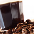 Composition of coffee — Stock Photo