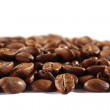 Fresh coffee composition and white space — Stock Photo