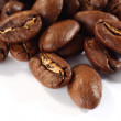 Stock Photo: Coffee composition