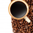 Stock Photo: Smell of coffee on breakfast