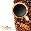 Stock Photo: Brown cup of black coffee