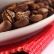 Coffee beans — Stock Photo #9749505