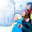 Happy Family Outdoors. Snow.Winter Vacation - Stock Photo