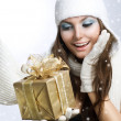 Christmas Gift. Surprised Beauty — Stock Photo