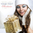 Christmas Gift. Surprised Beauty — Stock Photo #10605502