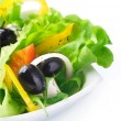 Stock Photo: Salad. Healthy eating concept