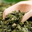 High Quality Green Tea Closeup - Photo