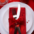 Romantic Dinner. Place setting for Valentine's Day — Stock Photo #10677148