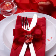 Romantic Dinner. Place setting for Valentine's Day — Stock Photo #10677154