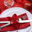 Romantic Dinner. Place setting for Valentine's Day — Stock Photo #10677191