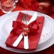 Stock Photo: Art, banquet, bow, candle, catering, concept, couple, cutlery, d