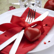 Romantic Dinner. Place setting for Valentine's Day — Stock Photo #10677210