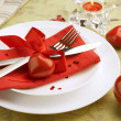 Romantic Dinner. Table place setting for Valentine's Day — Stok fotoğraf #10677228