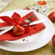 Romantic Dinner. Table place setting for Valentine's Day — ストック写真 #10677228