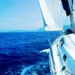 Stock Photo: Travel .Luxury Yacht. Sailing