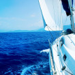 Travel .Luxury Yacht. Sailing - Stock Photo