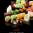 Sushi Set — Stock fotografie